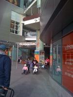 Rego Center 2